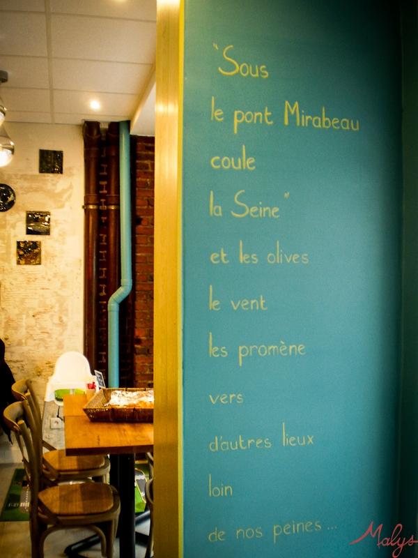 Olive en Seine - Entrée